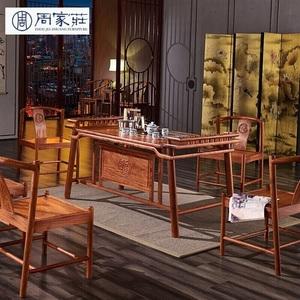 2021周2家庄 红木家具非洲花梨学名:刺猬紫檀茶桌 实木茶几 茶台