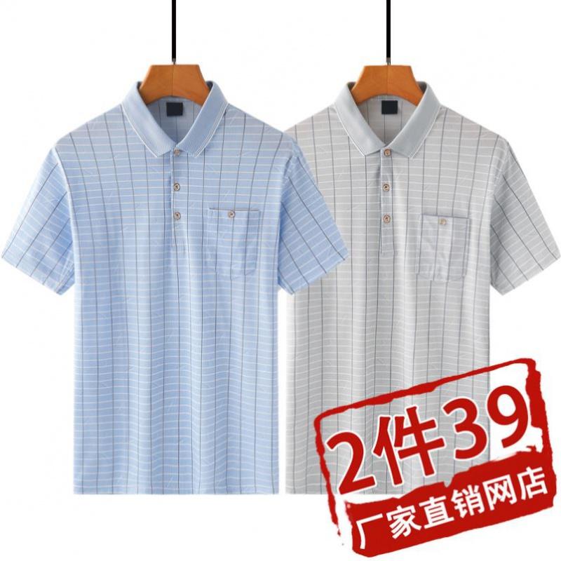 中國代購 中國批發-ibuy99 POLO衫 中老年爸爸夏装短袖T恤翻领Polo衫夏季中年男士宽松冰丝上衣爷爷