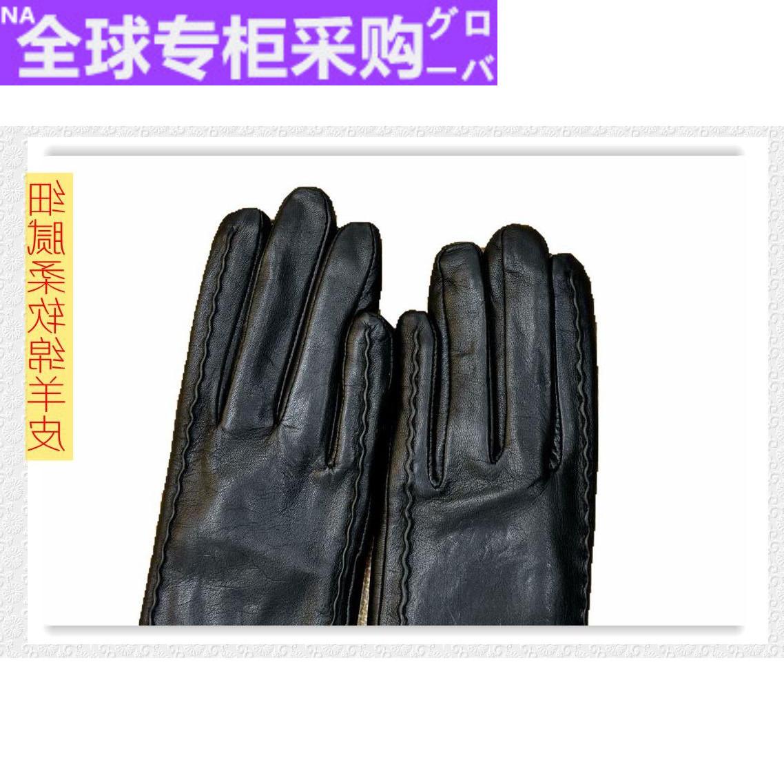 Женские перчатки с мехом Артикул 616981905127