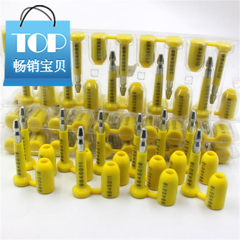 Customs seal seal seal of Dagang Oilfield container lock container h anti rotation lead blocking high security seal