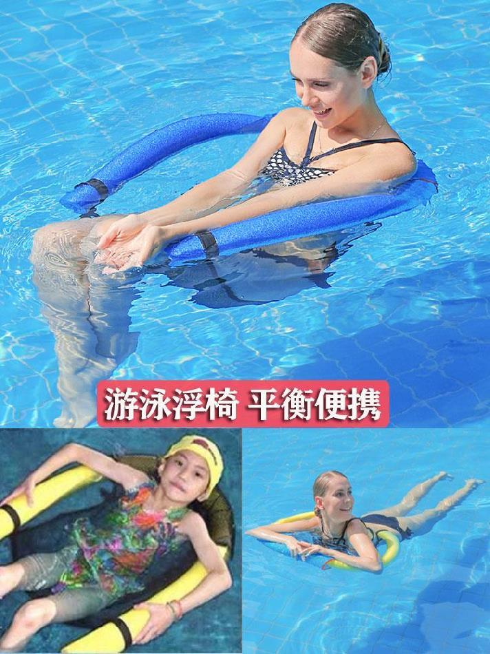 Надувные бассейны /  Игрушки для песочницы / Игрушки для купания Артикул 622550128183
