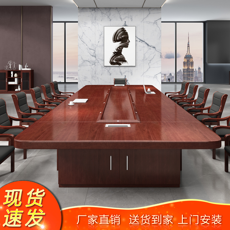 Conference table, long table, office furniture, large solid wood oil paint office table and chair combination, reception and negotiation table