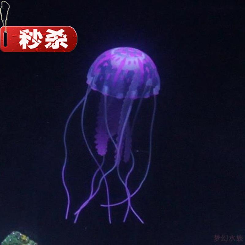 Дополнительные товары для аквариума Артикул 624107112573