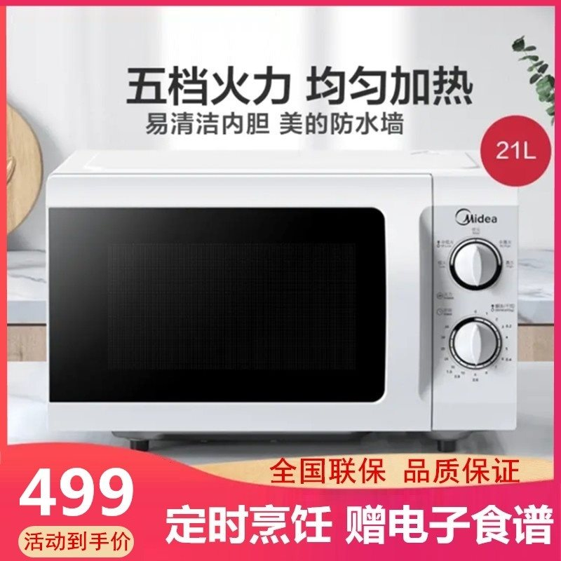 Full automatic light wave oven, large capacity household hot dishes, small office. Mini commercial microwave oven baking catering