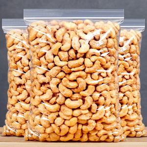炭烧腰果仁500g越南原装进口散装称斤坚果零食好吃的零食排行榜