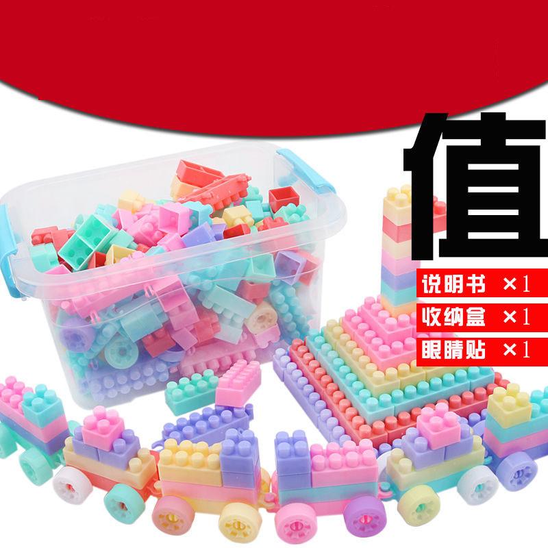 大颗粒积木收纳盒装 儿童拼装益智积木玩具3-6周岁男孩女孩幼儿园