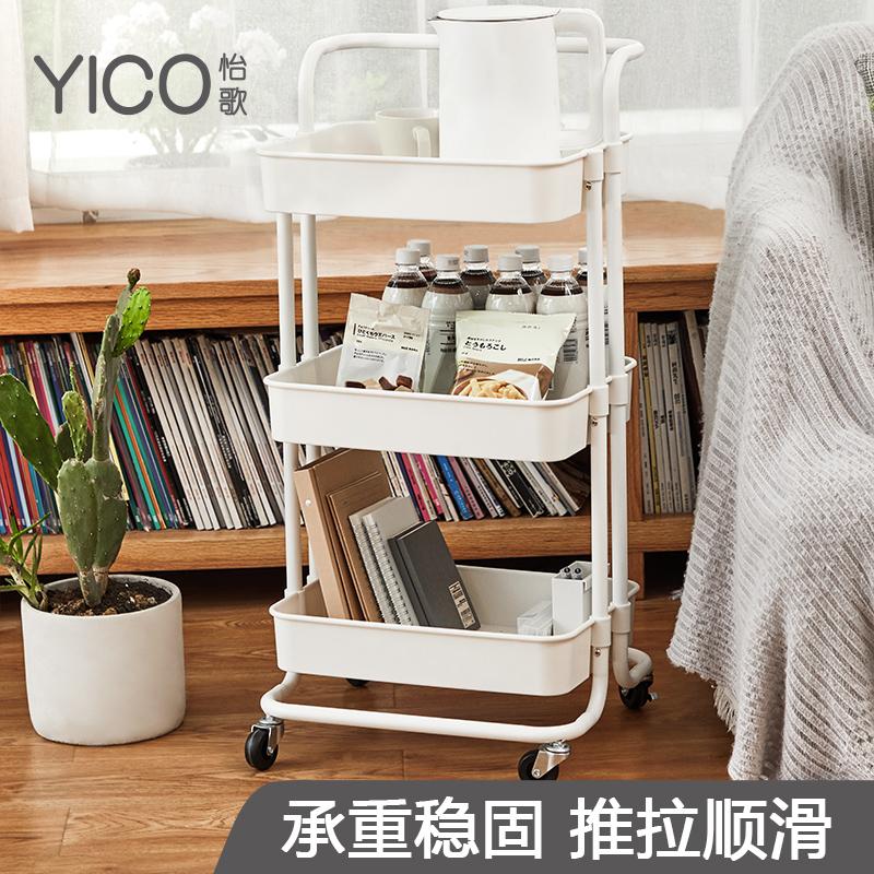 怡歌生活用品置物架可移动卧室厨房床边杂物推车挂篮小推车收纳架