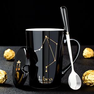 领5元券购买创意个性陶瓷带盖勺情侣家用马克杯