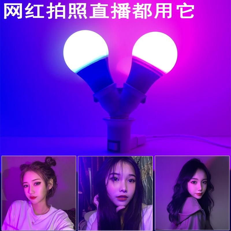 led七彩氛圍拍照視頻補光燈紫色粉色藍色插座網紅遙控情調小夜燈