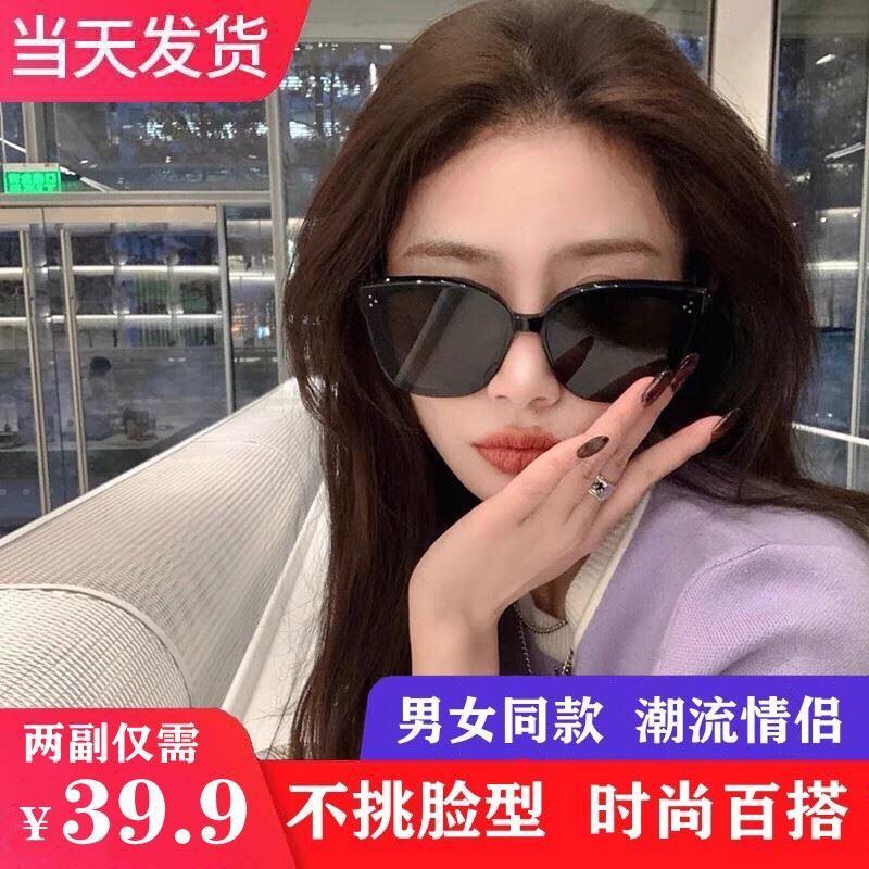 中國代購 中國批發-ibuy99 男士太阳镜 珂良墨镜2021网红时尚潮流同款太阳镜抖音防紫外线个性男女通用