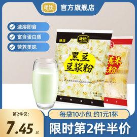 捷氏黑豆豆浆粉300g黑豆浆包五谷杂粮无蔗糖豆浆奶茶豆奶早餐家用图片