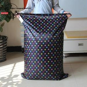 巨无霸收纳袋超大床垫收纳袋防尘束口抽绳被子整理袋牛津布打包袋
