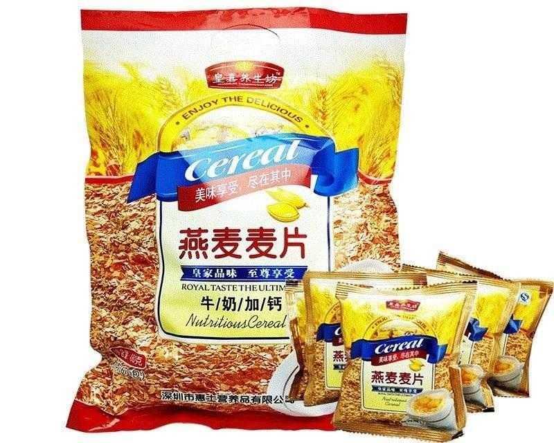 皇嘉坊冲饮小学生儿童牛奶高钙燕麦纯麦养生麦片即食早餐营养袋装