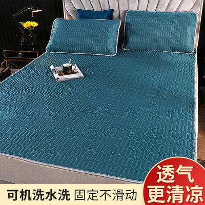 夏季冰丝乳胶凉席三件套防滑可水洗1.8m床软席双人可折叠1.2二件