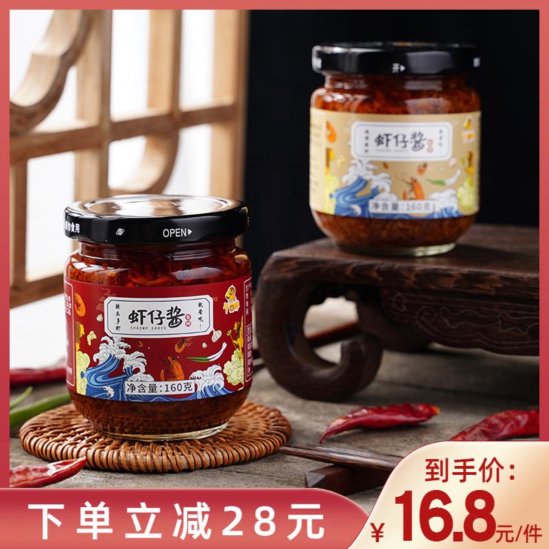 味正品康香辣鲜香虾仔虾米拌面酱料