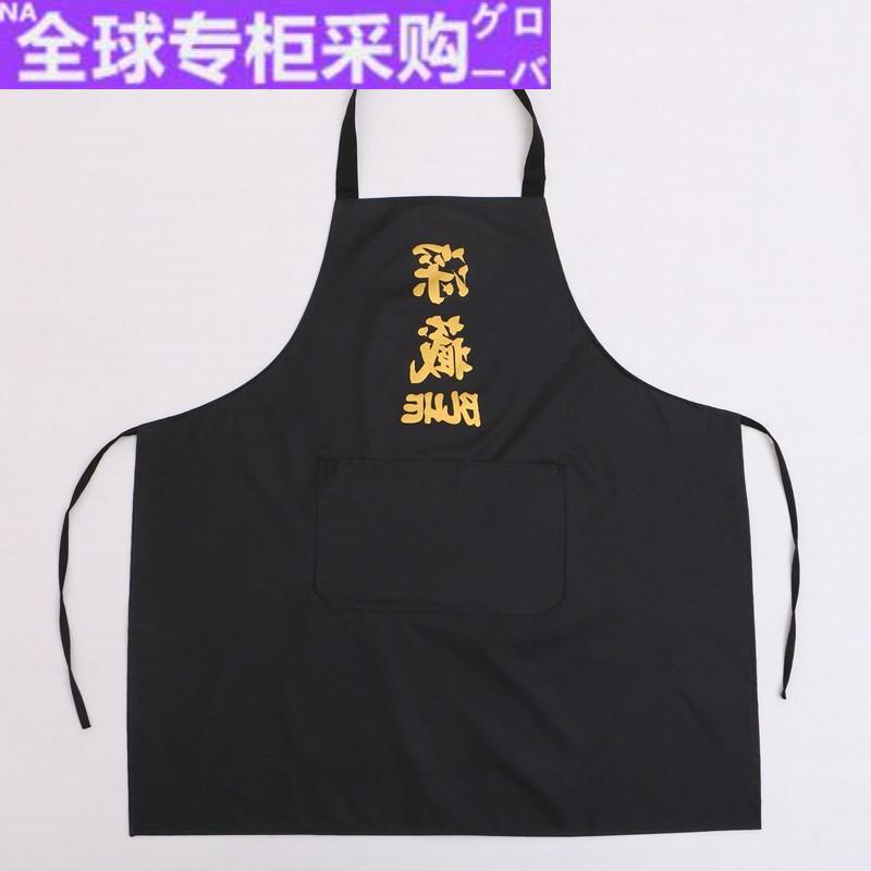 日本购成人工作轻薄画家无袖围裙韩版时尚女款做饭卫生的烘培妈妈