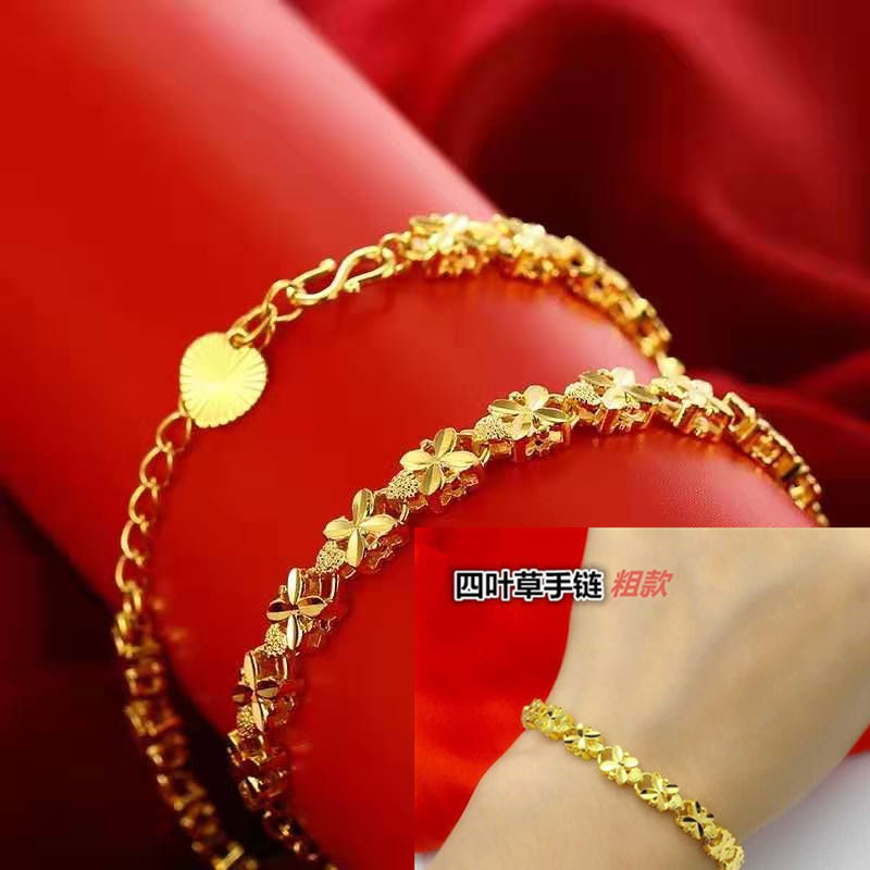 Gold plated bracelet, girlfriends of the same style students Korean version of simple ancient style lovers gift bracelet bracelet head jewelry