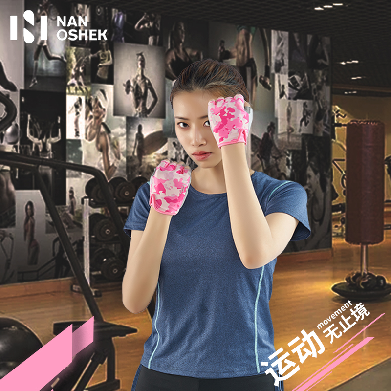Riding camouflage gloves summer womens Half Finger Mountain Bike breathable anti-skid shock absorption fitness waterproof outdoor sports wash free