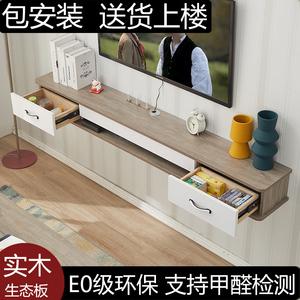 电视柜吊柜挂墙悬挂简易小户型壁挂