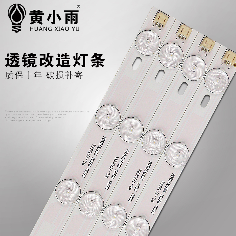 Led ceiling lamp core transformation lamp panel lamp panel LED strip lamp with patch lens energy saving lamp bulb