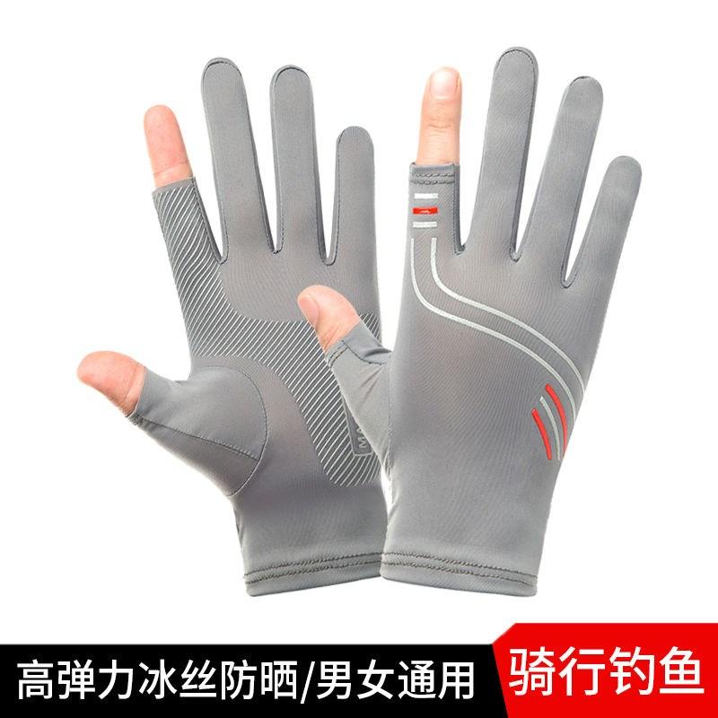 Мужские перчатки без пальцев Артикул 618816175250