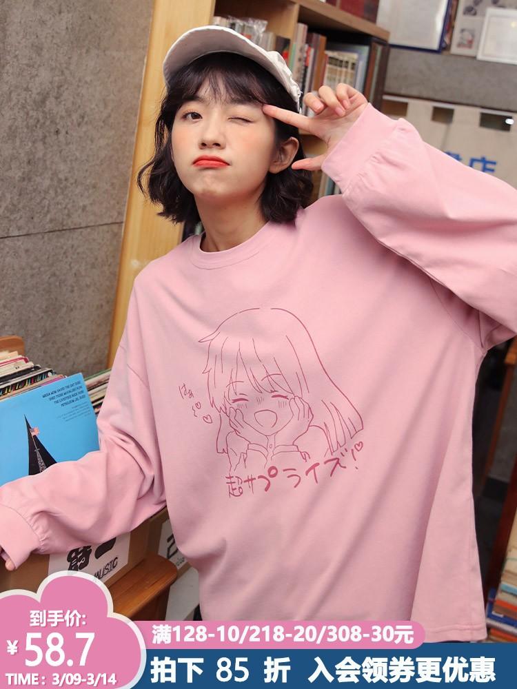 尔给打底衫女春秋内搭粉色甜酷上衣2021年新款设计感潮牌长袖t恤