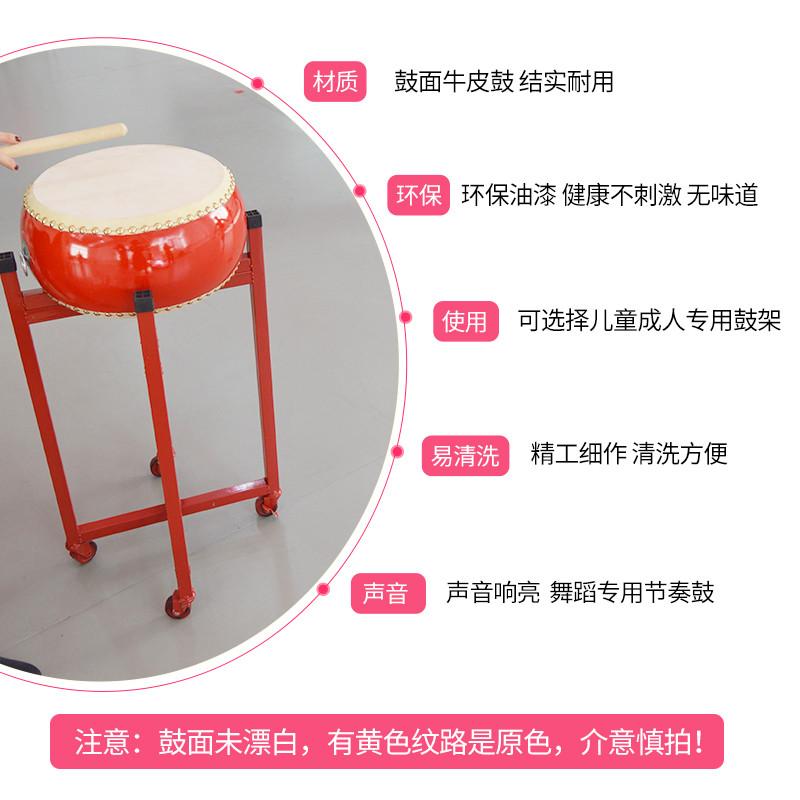 舞蹈打节奏的鼓教师室上课用牛皮面道具乐器中国红手拍打民族舞鼓