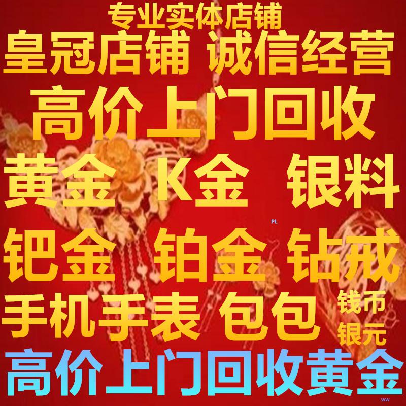 Китайские деньги Артикул 633924670150