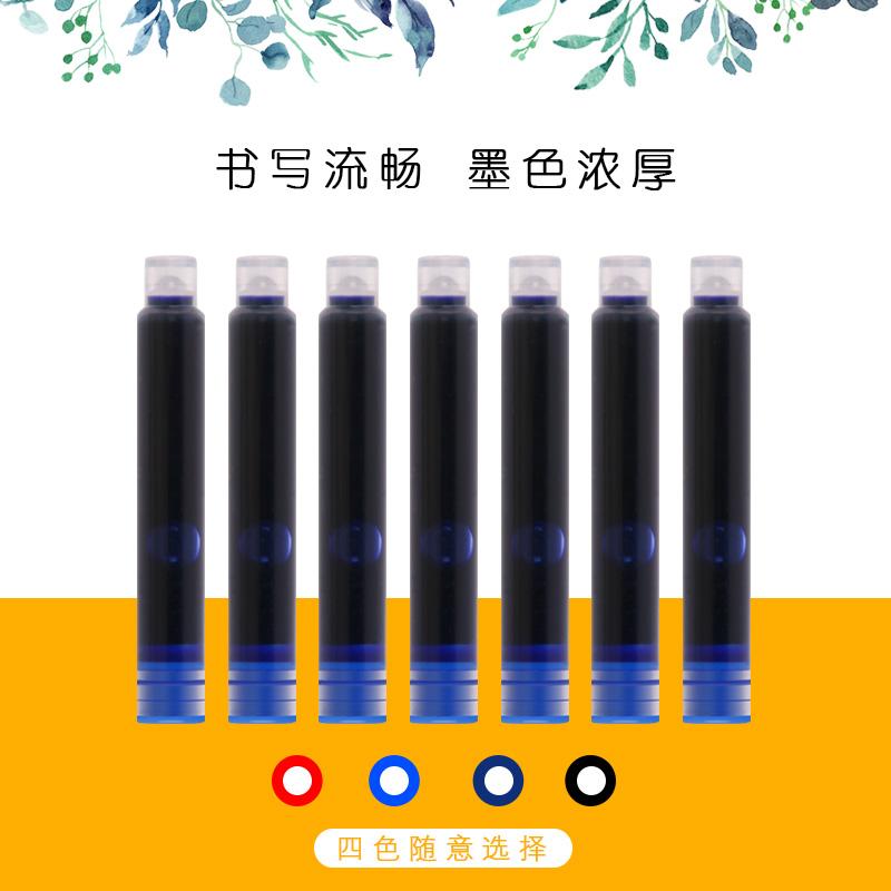 中國代購 中國批發-ibuy99 钢笔 学生钢笔墨囊套装可擦蓝色 黑色墨蓝黑纯蓝晶蓝红3.4mm通用可替换