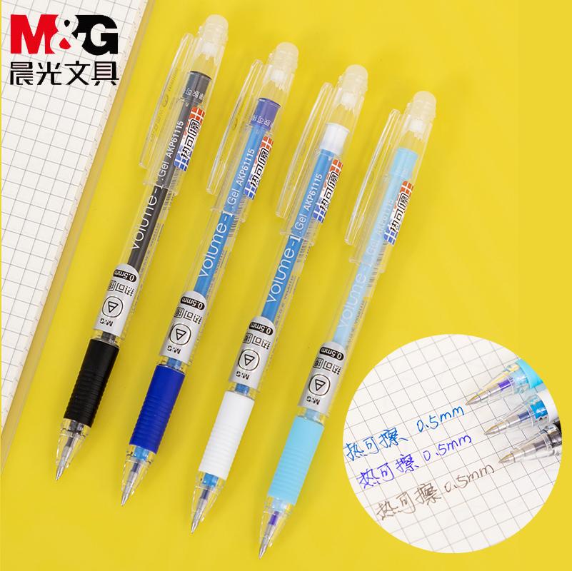 晨光笔芯晶蓝黑色0.5 mm热送可擦笔