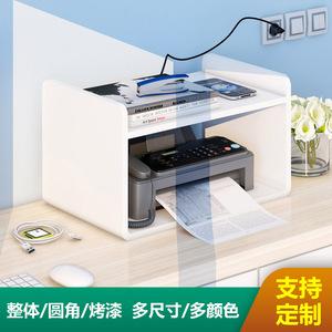 移木积竹打印机架子办公设备置物架A4纸杂物用品搁架书桌整理收纳