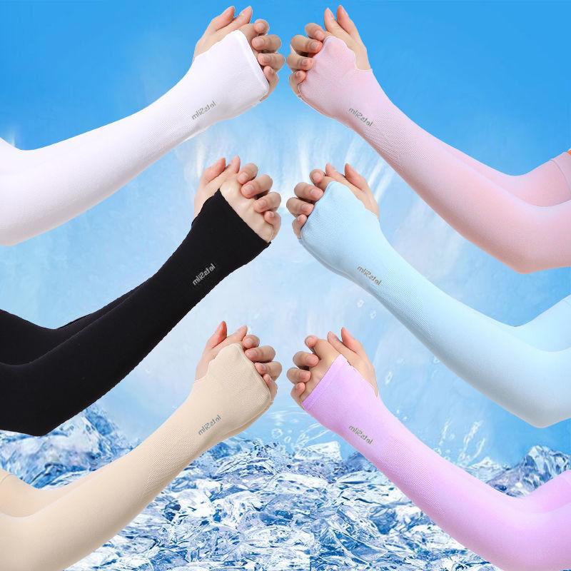 防晒袖套冰袖男女款冰丝袖套夏季开车纯色加长版护手臂套袖2双