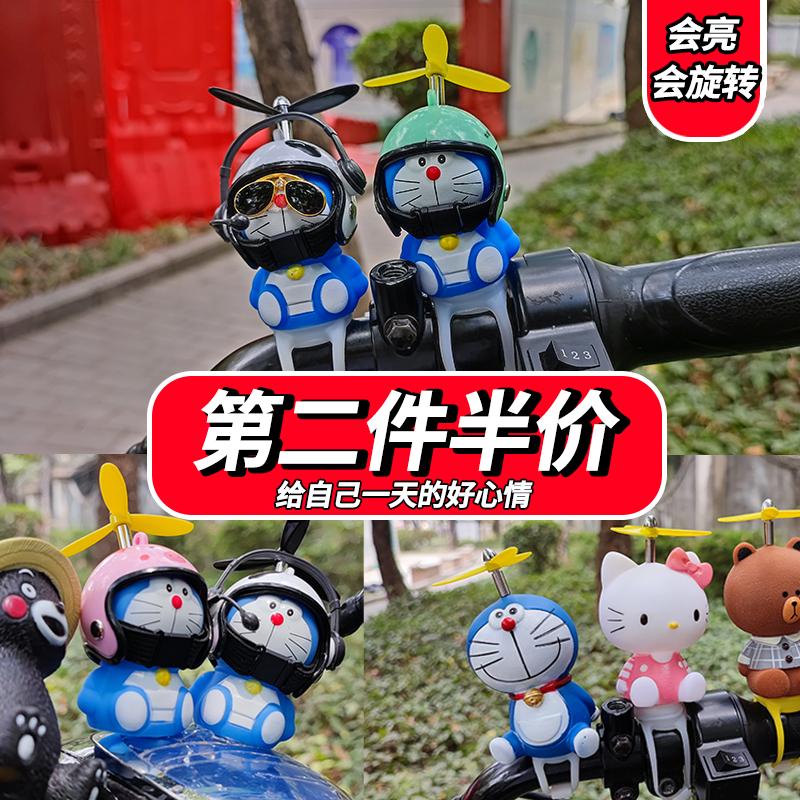 网红小黄鸭头盔竹蜻蜓破风鸭摆件电瓶车摩托车电动车自行车小装饰