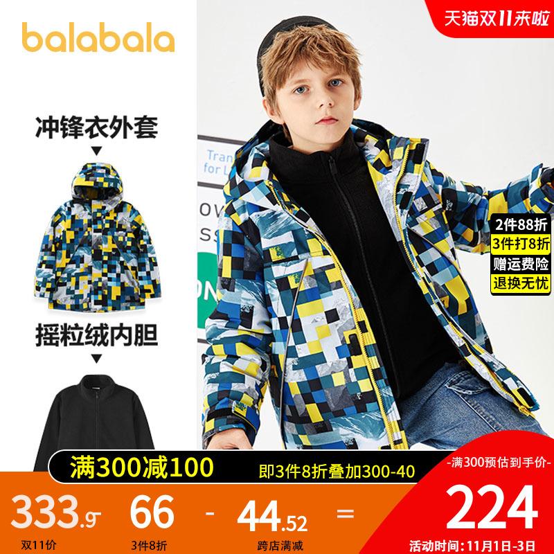 巴拉巴拉男童加厚儿童冲锋衣冬棉衣