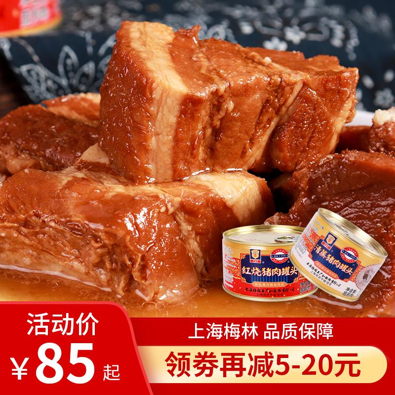 海梅林の豚肉の角煮の缶詰の340 gの下に、即席料理の製品が熟食されている。