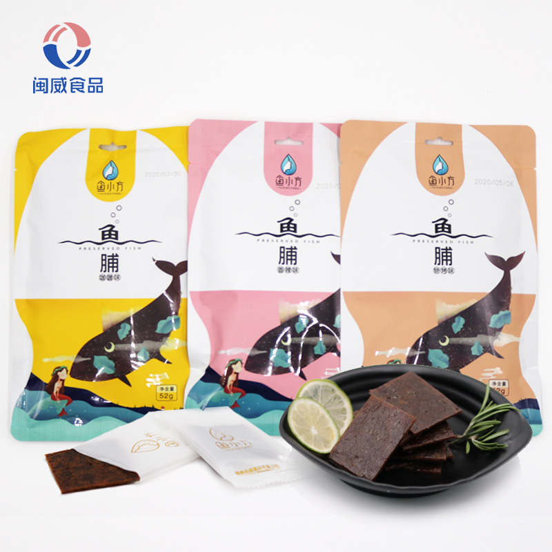 Minwei preserved fish, dried fish, spicy leisure seafood, baked fish, ready to eat cooked fish, seafood, nutritional snack