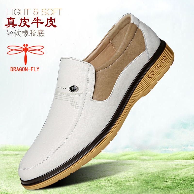 Dragonfly brand mens shoes breathable leather shoes mens leather business casual shoes white soft leather soft soles antiskid dads shoes