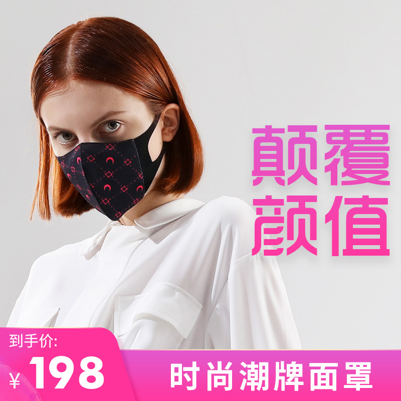 1wor PM2.5 anti haze fashion mask for men and women tide brand breathing mask three dimensional ventilation, washable