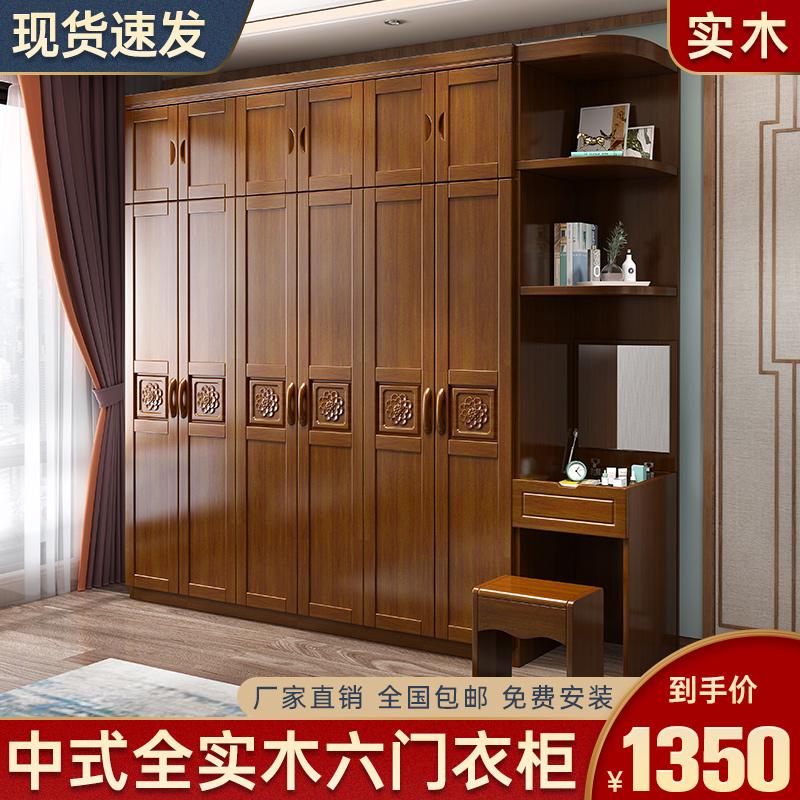 特价全实木衣柜原木中式家用卧室大衣橱现代简约3四5六门木质家具