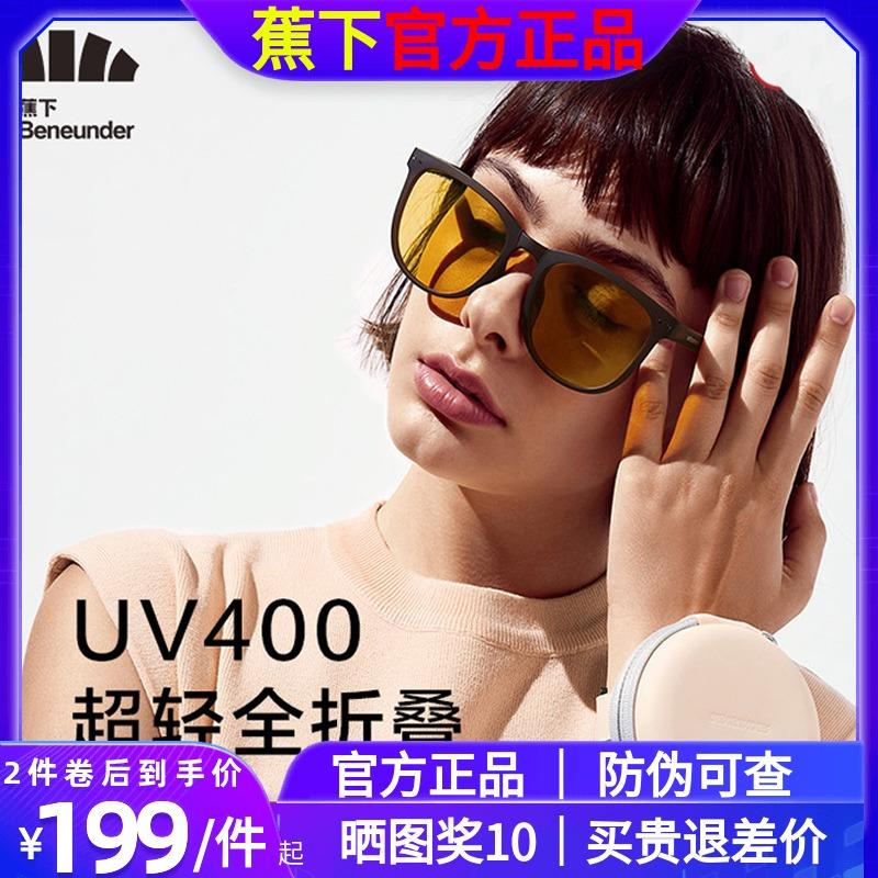 可折叠墨镜女潮夏季防紫外线焦下防晒太阳眼镜时尚大圆脸显瘦
