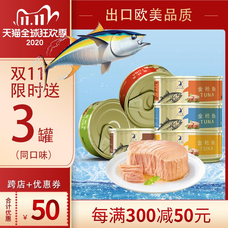 水浸金槍魚罐頭低脂健身組合原味175g*6壽司沙拉醬即食用吞拿魚肉