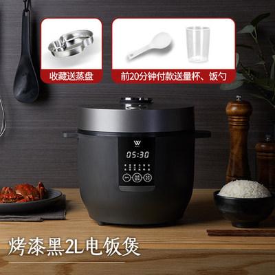 万利WD350-20Y10 2L智能家用小电饭煲2-4人 日本电饭锅多功能煮饭