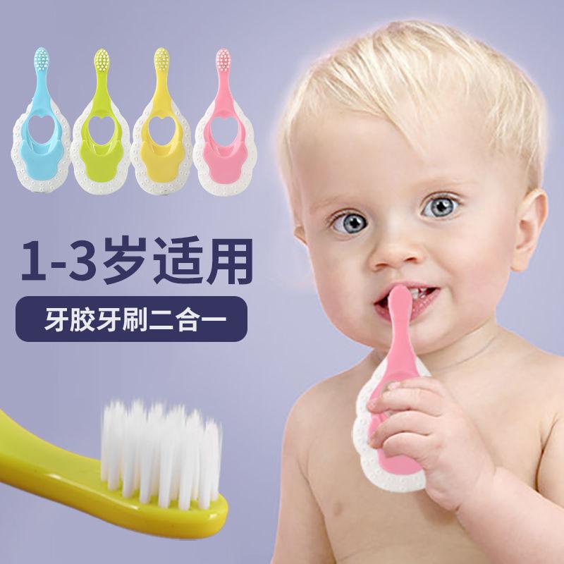 Зубная паста и щетки для детей Артикул 642935018134
