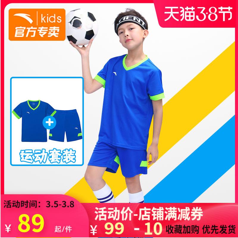 Спортивная одежда для детей Артикул 618534419722