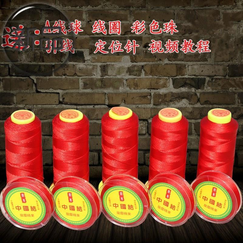 Elastic couples knitting a system red rope chain waist chain 12 strand thread small no mail knitting red rope supplies 15 strand rope