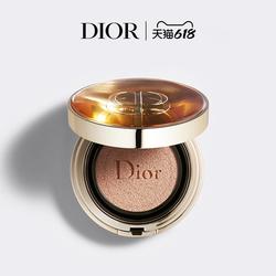 【618盛典】Dior迪奥克丽丝汀迪奥花秘瑰萃玫瑰养肤气垫粉底