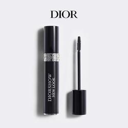 【官方正品】Dior迪奥全新设计师睫毛膏 浓密纤长 滋养呵护