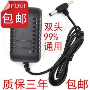 音箱电器影音家电配件换9v2a1.5a9电源音响配件变压器220v转
