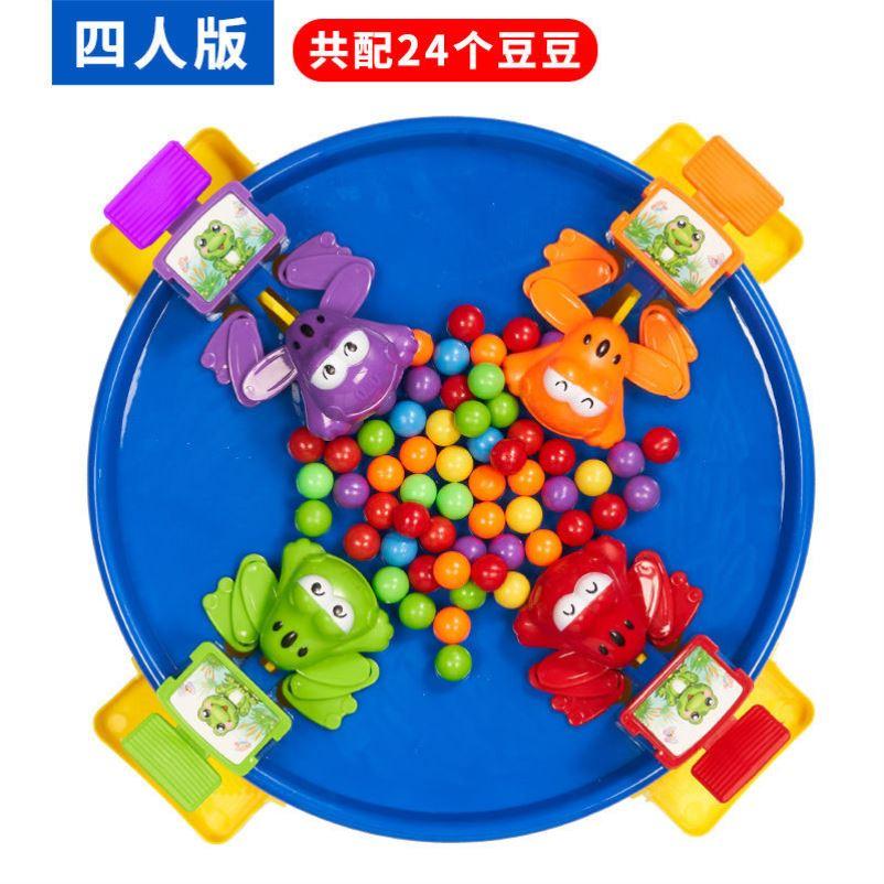 男孩训练思维逻辑家庭玩具亲子好玩同款儿童游戏疯狂贪吃