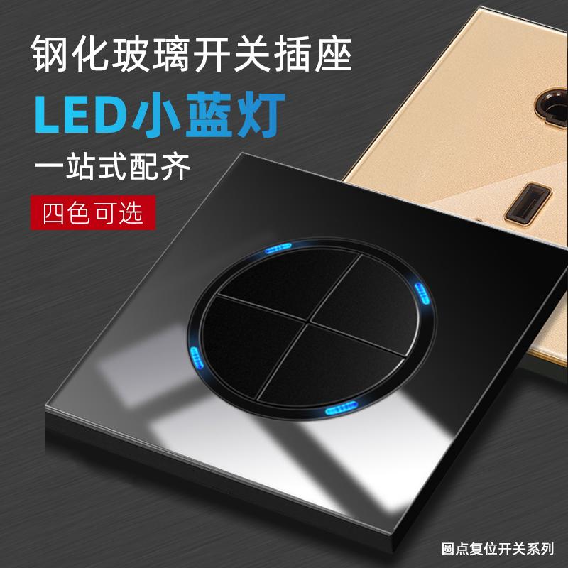 汉派黑色钢化玻璃LED开关插座家用86型暗装五孔插座墙壁电源面板